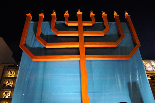 Union Square Menorah